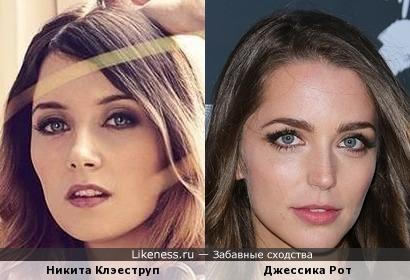 Никита Клэеструп и Джессика Рот