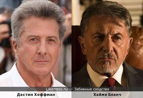 Дастин Хоффман и Хайме Бланч
