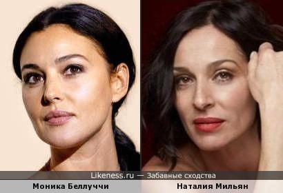 Моника Беллуччи и Наталия Мильян