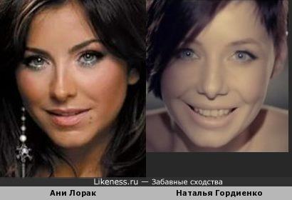 Ани Лорак и Наталья Гордиенко
