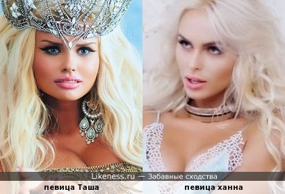 """""""певицы"""