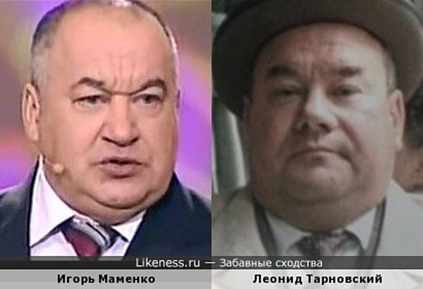Игорь Маменко и Леонид Тарновский