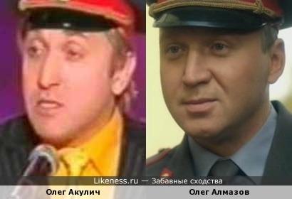 Олег Акулич и Олег Алмазов