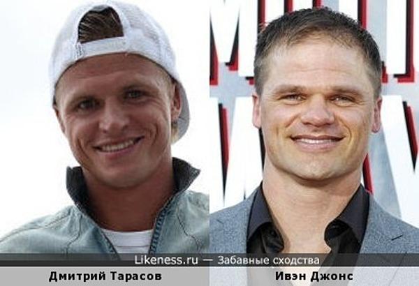 Дмитрий Тарасов и Ивэн Джонс