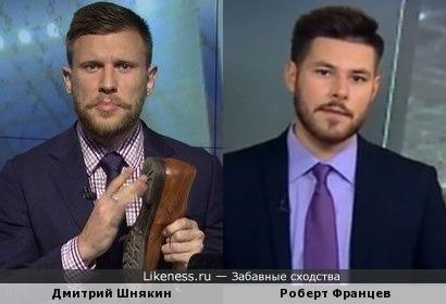 Битва ведущих Матч ТВ и Россия 24
