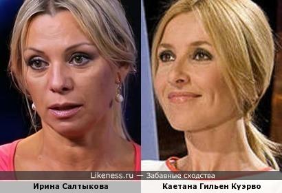 Ирина Салтыкова и Каетана Гильен Куэрво