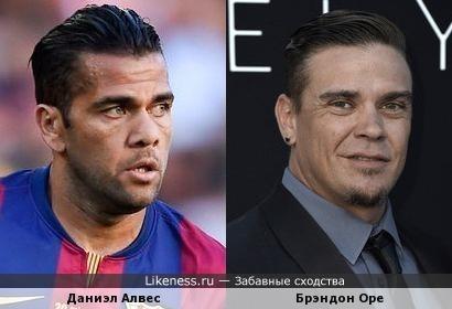Даниэл Алвес и Брэндон Оре