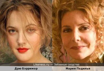 Дрю Бэрримор и Мария Падилья
