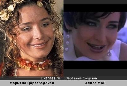 Марьяна Цареградская и Алиса Мон