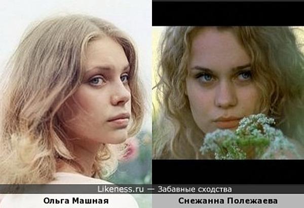 Ольга Машная и Снежанна Полежаева