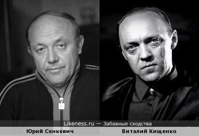 Юрий Сенкевич и Виталий Кищенко