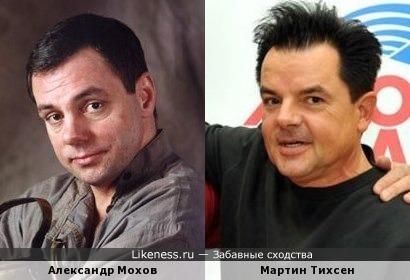 Александр Мохов и Мартин Тихсен