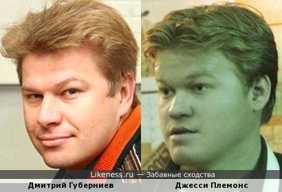 Дмитрий Губерниев и Джесси Племонс