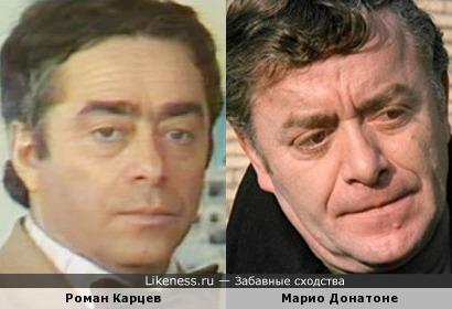 Роман Карцев и Марио Донатоне