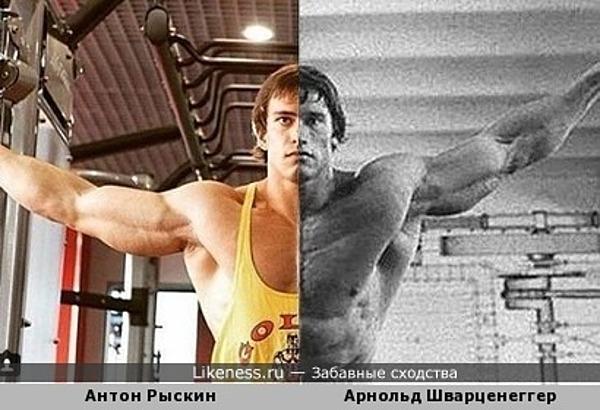 Российский Арнольд Шварценеггер