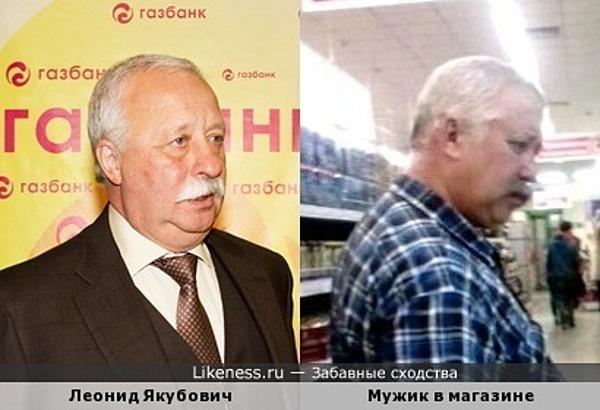 Леонид Якубович зашел в Пятерочку