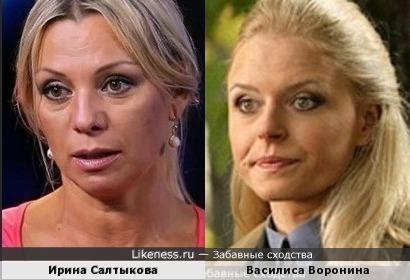 Ирина Салтыкова и Василиса Воронина