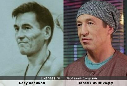 Бату Хасиков и Павел Личникофф