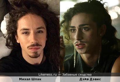 Михал Шпак и Дэйв Дэвис