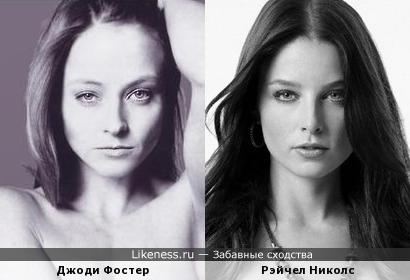 Джоди Фостер и Рэйчел Николс