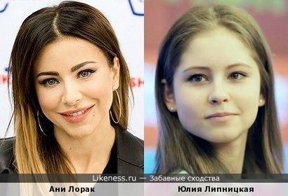 Ани Лорак и Юлия Липницкая