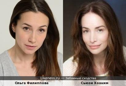 Ольга Филиппова и Сьюзи Хоаким