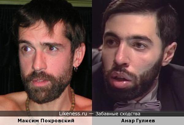 Максим Покровский и Анар Гулиев