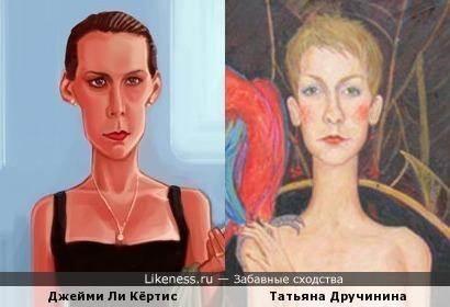 Карикатура и автопортрет