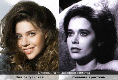 Лоя Засульская и Сильвия Кристель