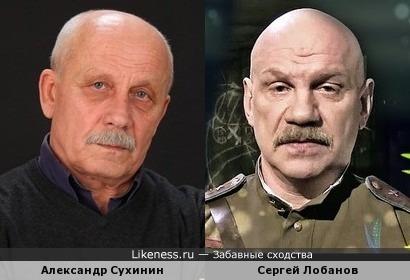 Александр Сухинин и Сергей Лобанов