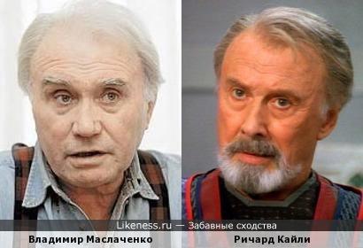 Владимир Маслаченко и Ричард Кайли