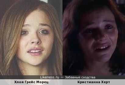 Хлоя Грейс Морец и Кристианна Херт