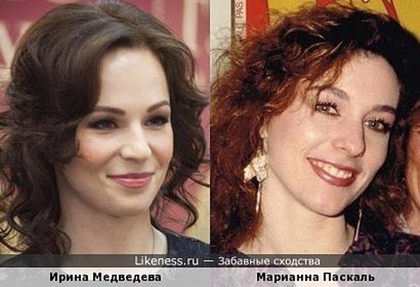 Ирина Медведева и Марианна Паскаль