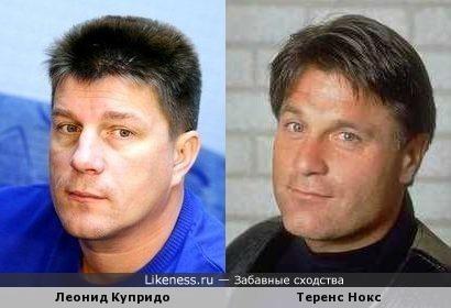 Леонид Купридо и Теренс Нокс