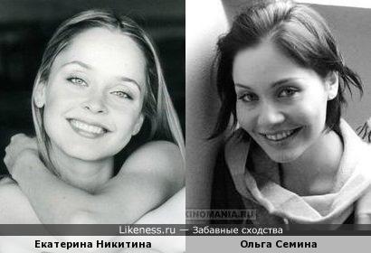 Екатерина Никитина и Ольга Семина