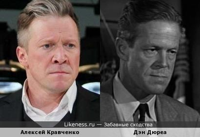 Черно-белый Алексей Кравченко
