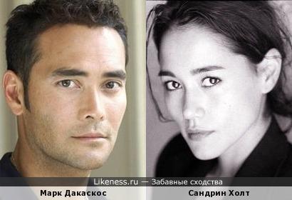 Марк Дакаскос и Сандрин Холт