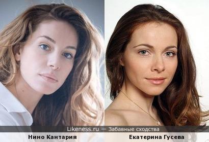 Нино Кантария и Екатерина Гусева