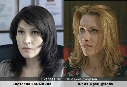 Светлана Камынина и Юлия Французова