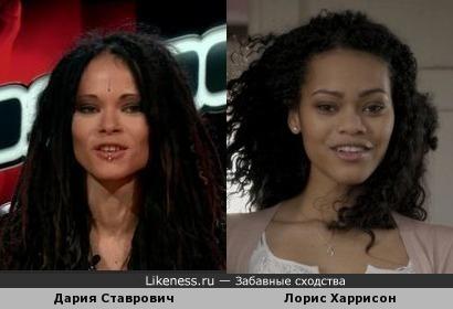 Русская афроамериканка