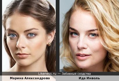 Марина Александрова и Ида Инволь