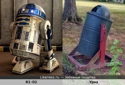 R2-D2 1 января
