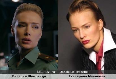 Валерия Шкирандо и Екатерина Маликова (попытка #2)