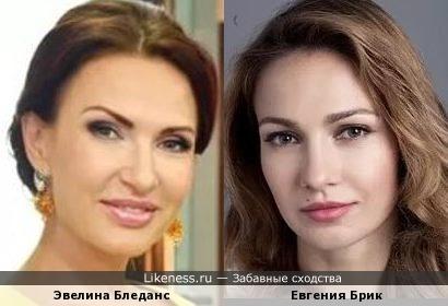 Эвелина Бледанс и Евгения Брик