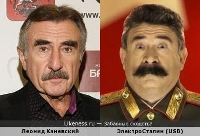 Леонид Каневский и ЭлектроСталин (USB)