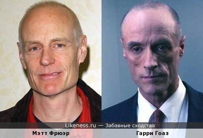 Мэтт Фрюэр и Гарри Гоаз