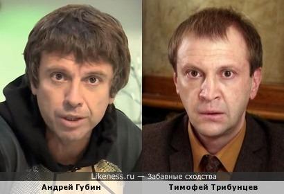 Андрей Губин превратился в маньяка из Метода