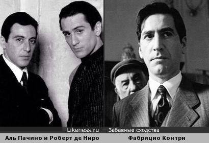 Так и не решил на кого Фабрицио Контри (сериал Спрут 8) похож больше: на Аль Пачино или Роберта де Ниро