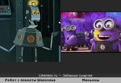 Роботы против клонов