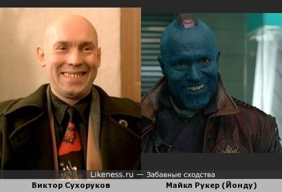 Виктор Сухоруков похож на Майкла Рукера в образе Йонду